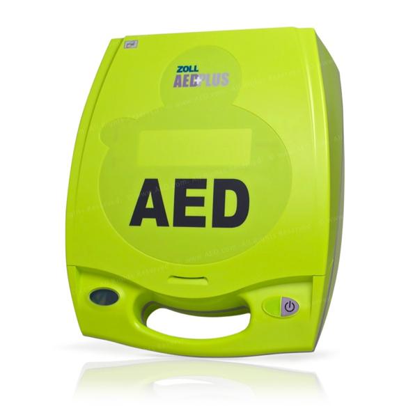 More Defibrillator Training